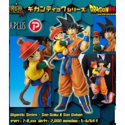 Goku and Gohan - STL 3D print files